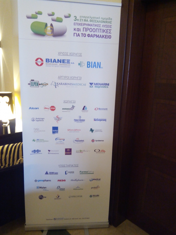 Parapharm Int. S.A participated at the OSFE conference 6-7 June 2015